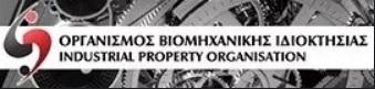 Viometaloumin Certifications